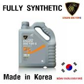 Doctor Q high grade Fully synthetic engine oil